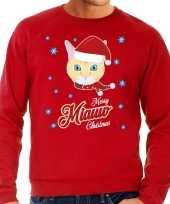Foute kersttrui merry miauw christmas kerst kat rood heren
