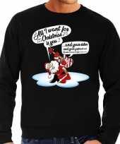 Foute kersttrui zingende kerstman gitaar zwart heren