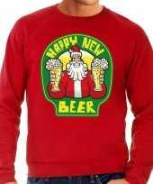 Foute nieuwjaar kersttrui happy new beer bier rood heren
